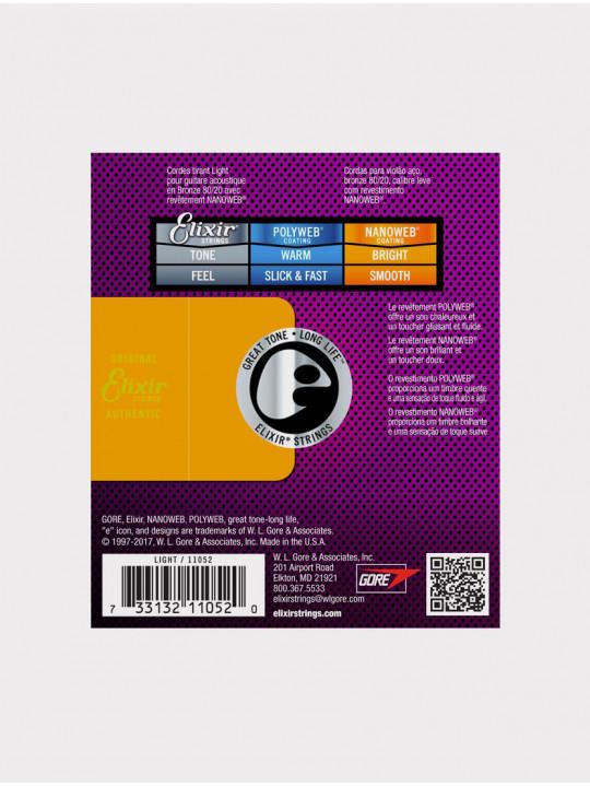 Струны для акустической гитары Elixir 11052 толщина 12-53