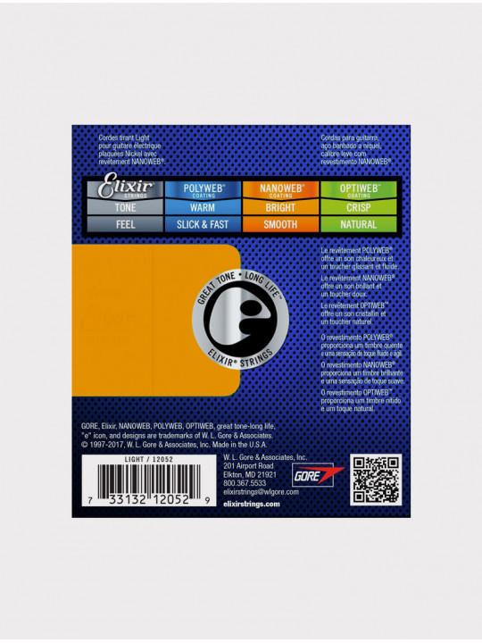Струны для электрогитары Elixir 12052 толщина 10-46