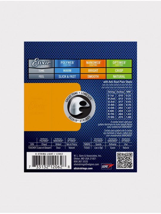 Струны для 8-струнной электрогитары Elixir 12062 толщина 10-74