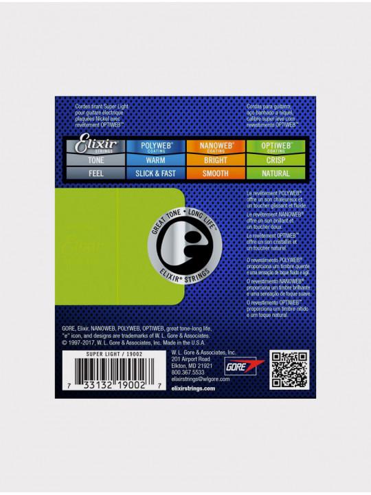Струны для электрогитары Elixir 19002 толщина 9-42