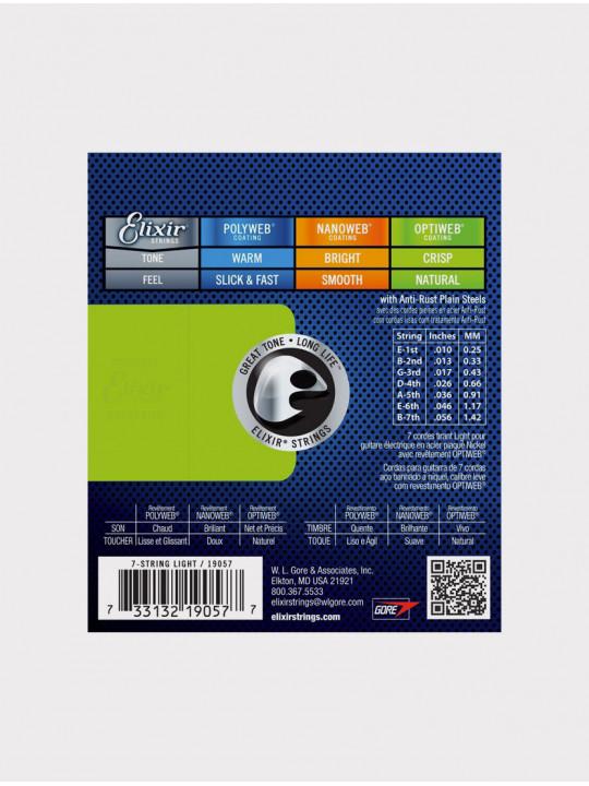 Струны для 7-струнной электрогитары Elixir 19057 толщина 10-56