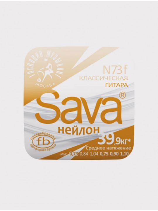 Струны для классической гитары Господин Музыкант N73f SAVA nylon FB среднее натяжение