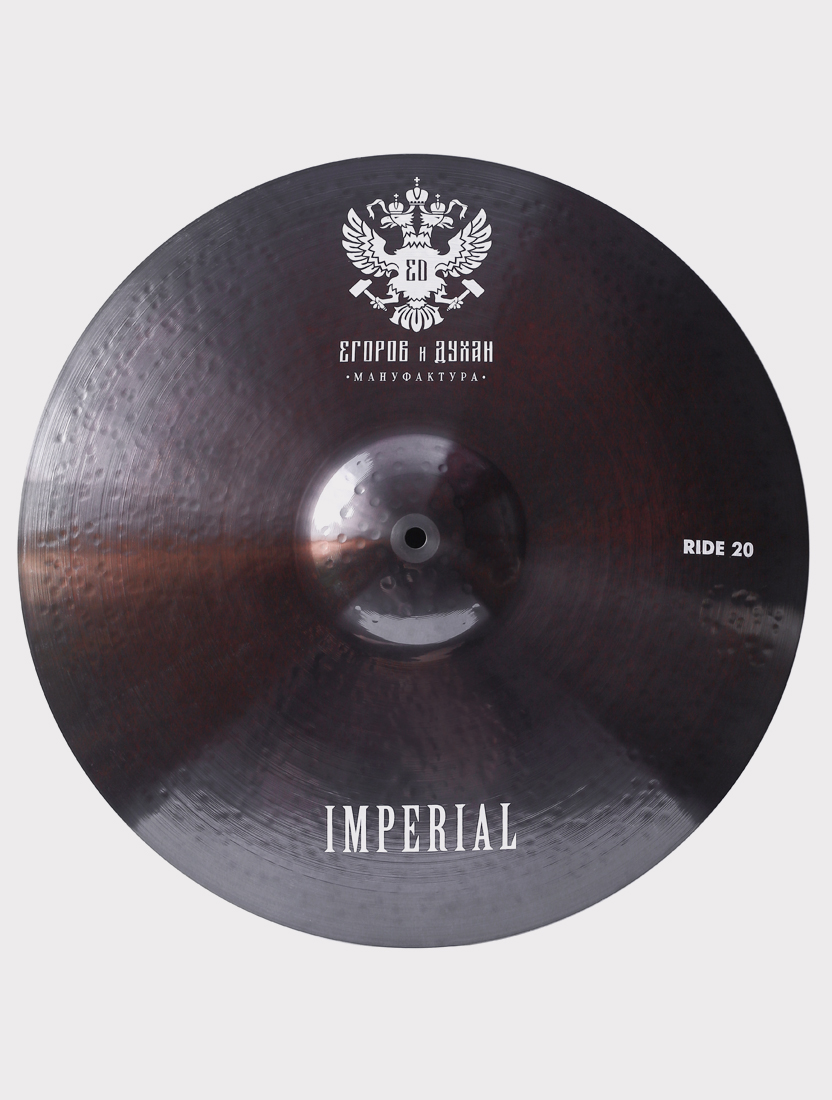 "Тарелка ED Cymbals Imperial Ride 20"" EDIMRI20"