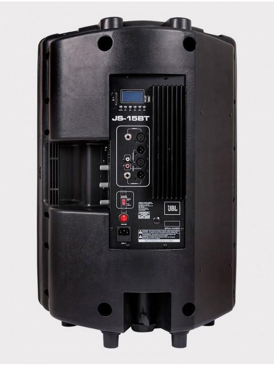 Активная акустическая система JBL JS15BT